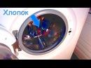 5 правил по уходу за стиральной машиной автомат
