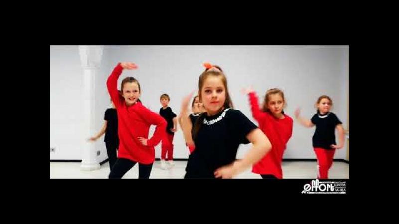 Alena Bonchinche - chin chin bonchinche   choreo by Elena Lokteva   Effort urban dance high school