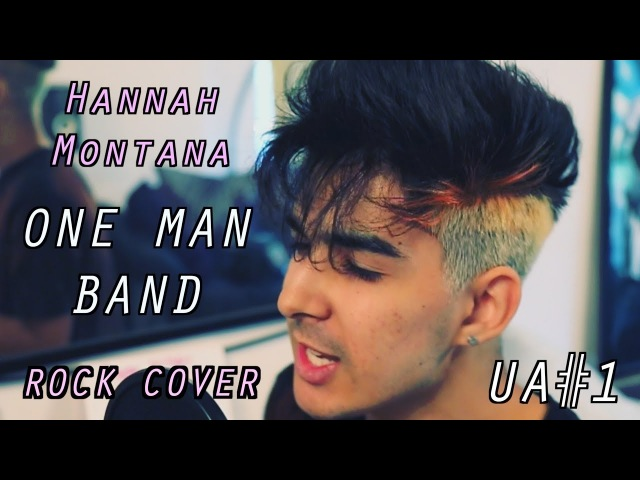 Hannah Montana | Nobody's Perfect | ROCK COVER