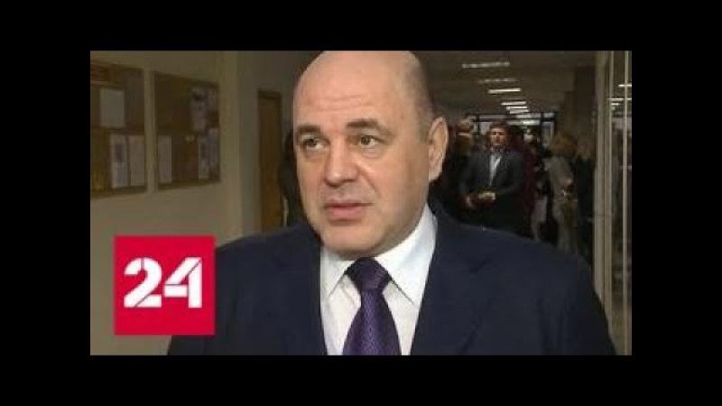 Мишустин на Гайдаровском форуме: налоговые ставки не увеличат - Россия 24