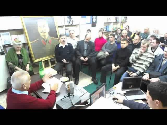 Зазнобин В М 2012 12 21 Сталин и будущее России