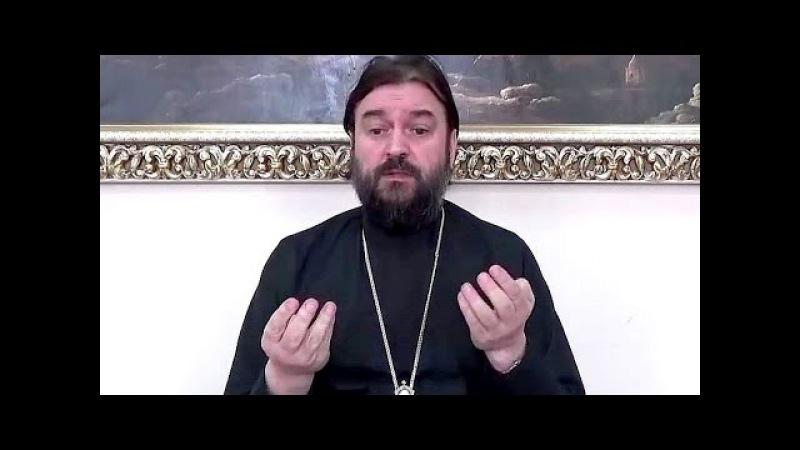 Как избавиться от своих грехов? Ткачёв Андрей