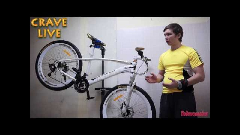 Обзор велосипеда Izh-Bike TORNADO (2017)
