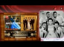 Gold hits 50's - 60's. The Platters -  Sixteen Tons