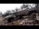 Дебальцево. Разбитые позиции Украинских военных. 23/02/2015