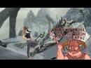 The Elder Scrolls V: Skyrim 1.Руби в МЯСО!