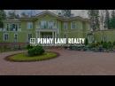 Лот 25882 - коттедж 1300 кв.м., Поздняково, Новорижское шоссе, 10 км от МКАД | Penny Lane Realty