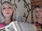 Бразильская музыка - Работа Усталость - типичная музыка южной части Бразилии