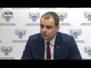 Украина создает юридическую платформу для развертывания военных действий Александр Костенко
