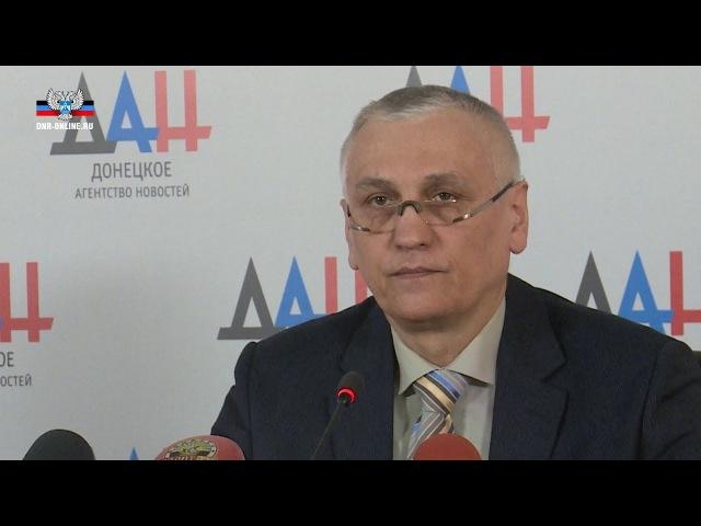 Населенные пункты, оккупированные украинской властью, получают газ из Республики – Олег Балыкин