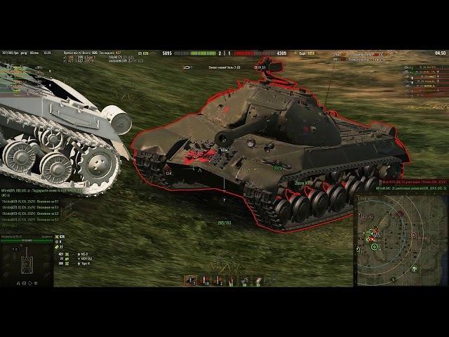 World of Tanks Бой с наигранной командой 2018 02 10 А я все только начинаю на защитнике.Молодцы!