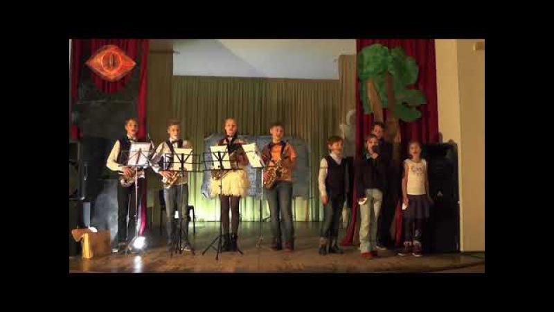 Квартет саксофонистов в заключительном концерте осенней смены