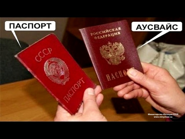 Криптошифр в паспорте РФ. Модернизированный клер. Какую бомбу вы носите в кармане [14.01.2018]