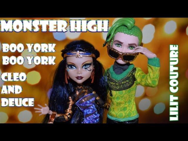 Монстер Хай Клео и Дьюс Бу Йорк Обзор ♥ Monster High Boo York Cleo DeNile and Deuce Gorgon Review