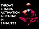 THROAT CHAKRA ACTIVATION HEALING IN 5 MINUTES FAST DETOX IMPROVE VOICE