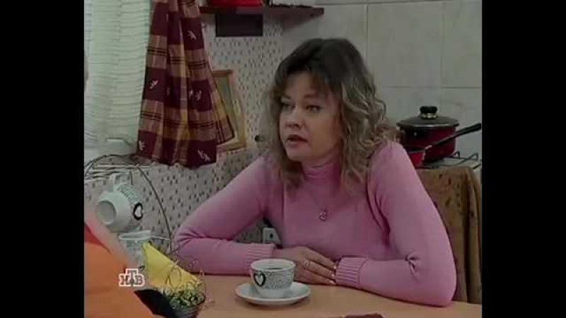 Возвращение Мухтара 3 сезон 87 серия Семьянин