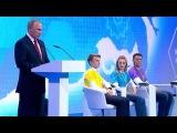ВДень знаний Владимир Путин провел вЯрославле Всероссийский открытый урок