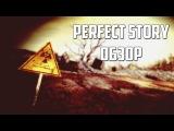ХАРДКОРНЫЙ МОД НА СТАЛКЕР (Perfect Story)
