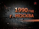 Легенды советского сыска Бешеные деньги