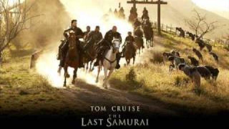 The Last Samurai Soundtrack