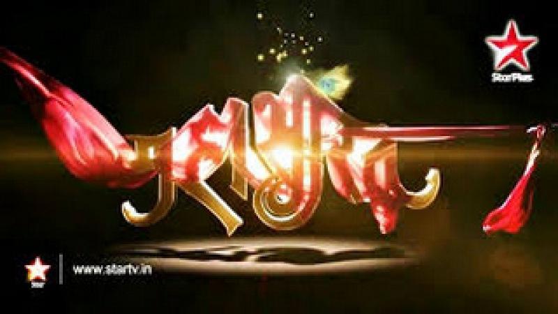 Mahabharat Song with Lyrics