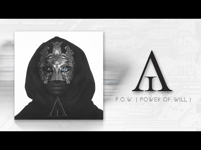 P.O.W. (Power of Will) (DEBUT EP ON iTUNES NOW!)