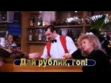 Руслан Казанцев 'Дай рублик, гоп!' HD 1