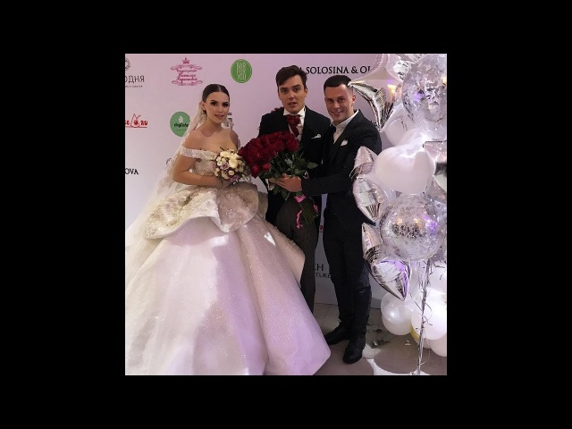 Свадьба часть2 Евгения Кузина и Александры Артемовой Дом 2