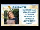 Магнитик из соленого теста от Ольги Родионовой