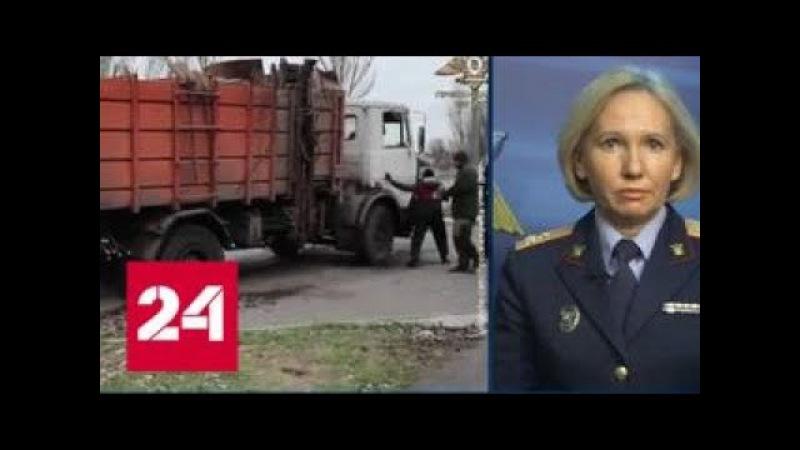 СК возбудил дело по факту обстрела Донецка - Россия 24