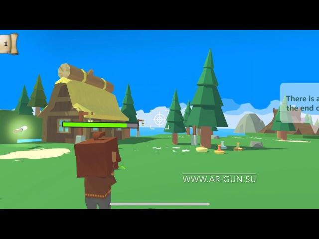 Игры дополненной реальности для AR GUN 160 и AR GUN 180 v2.0