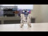 Ваш дроид Sphero R2-D2