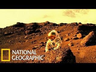 Жизнь на Марсе. Реальность или фантастика?