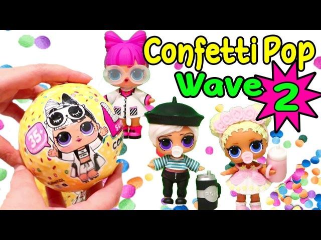 Wave 2 Confetti Pop - L.O.L. Surprise