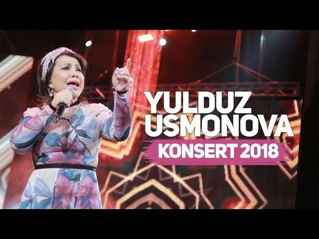 Yulduz Usmonova konsert dasturi 2018 | Юлдуз Усмонова Концерт дастури 2018