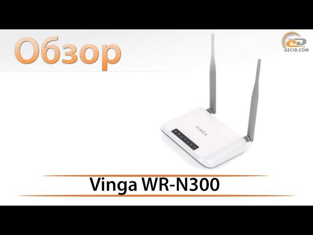 Обзор маршрутизатора Vinga WR-N300 в поисках доступного счастья