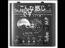 ART Tube MP Studio V3 プリ管比較 純正(中国製)VSエレハモ製