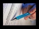 Бухгалтерский учет ЕНВД что считать началом осуществления вмененной деятельности Бухучет