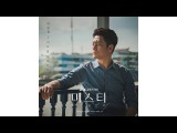 (Загадка OST - Part 3) 이승철 - Someday