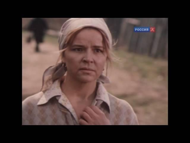Вечный зов: Башкирская сибириада (Часть 2. Белорецк)