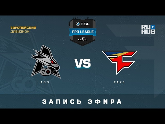 AGO vs FaZe - ESL Pro League S7 NA - de_train [CrystalMay, Smile]