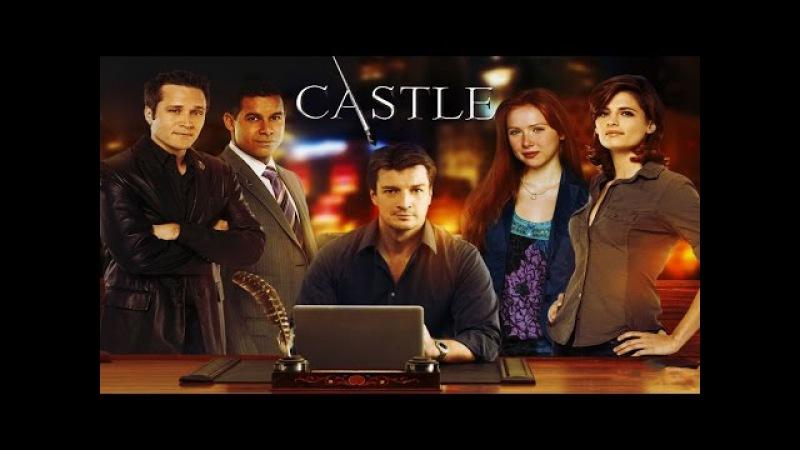 """Сериал """"Касл"""" (Castle) трейлер сериала."""
