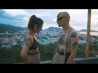 TATARKA - U CAN TAKE (feat. LITTLE BIG)[Rap Area]