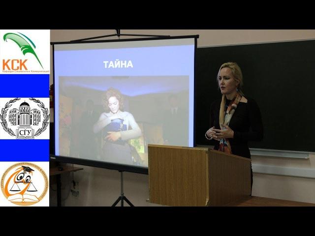 Мифология сюрреализма в Малхолланд драйв. С. В. Тихонова