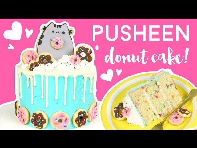 How to Make a Pusheen Funfetti Donut Cake