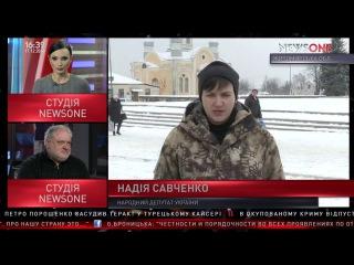Цибулько: из-за отсутствия политического опыта, Савченко действует интуитивно 17.12.16