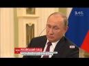 Володимир Путін особисто причетний до втручання у президентські вибори у США