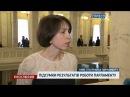Антикорупційний суд у жодній країни світу не приніс бажаний результатів Чорновіл