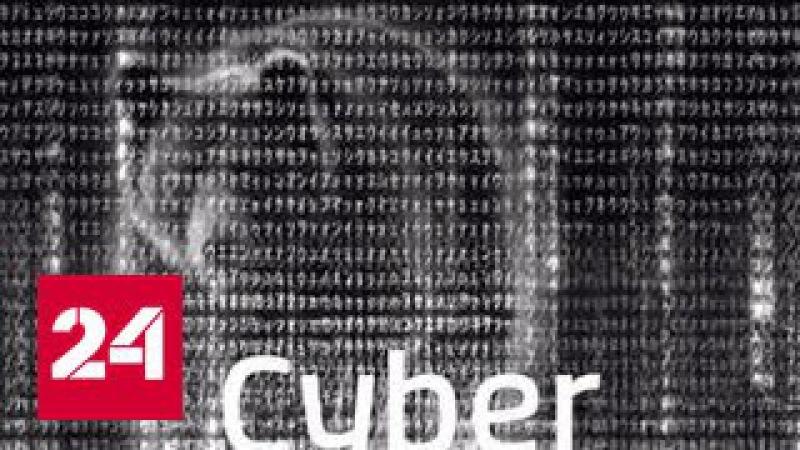 Американские обзывалки сибирский кандидат и путинские кибернавты