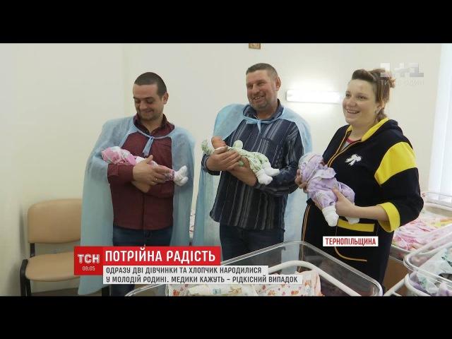 У День Святого Миколая на Тернопільщині народилась трійня